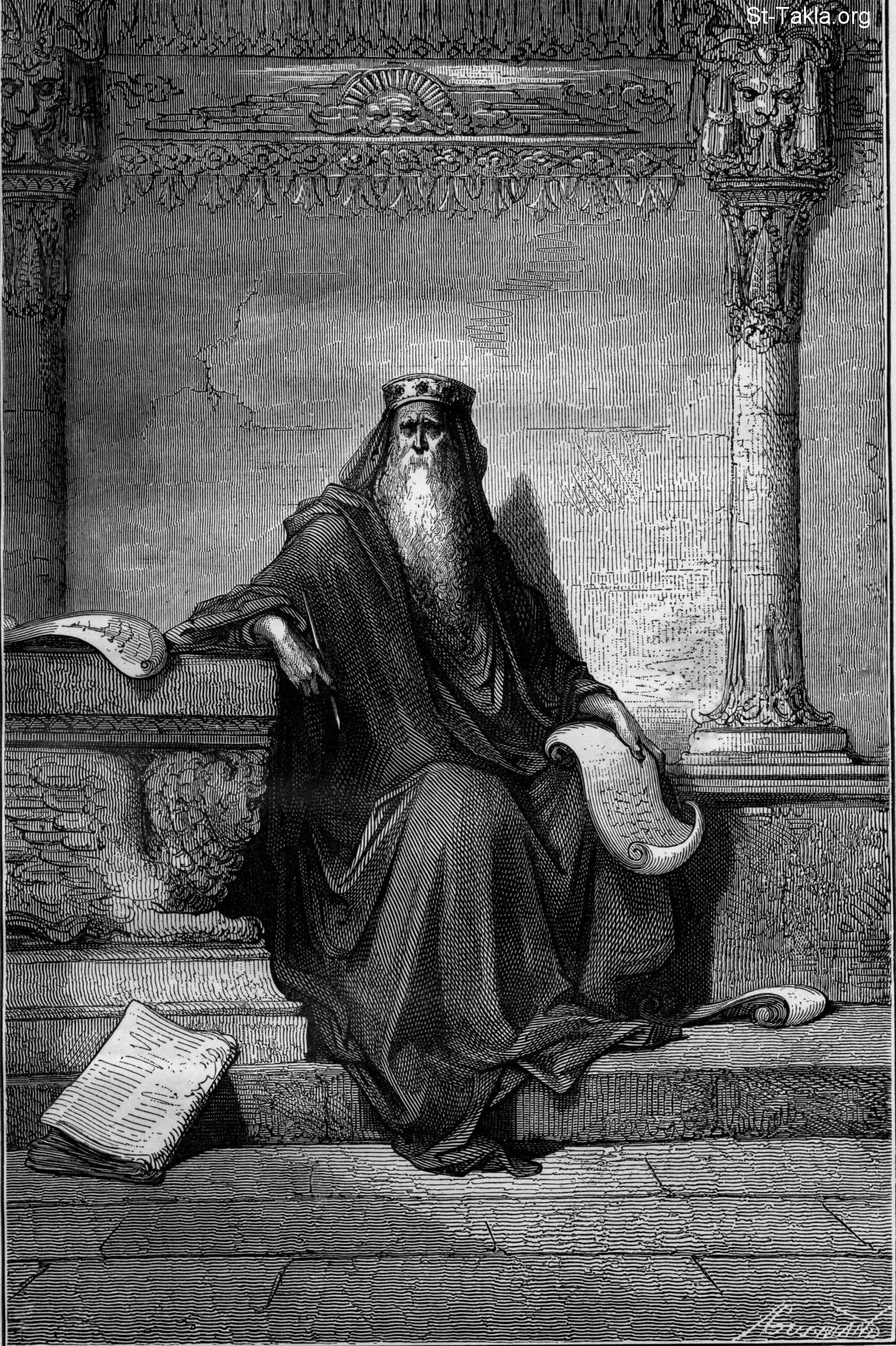 King Solomon by: Gustave Dore