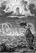 "Ezekiel's ""Vision"" of the Merkavah – Hashem's Throne"