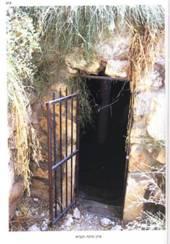 The Tomb of Michah Ha'Morashti the Prophet