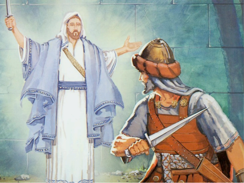 """Unbeknownst to Joshua, he inquires of a man that appears before him """"Are you with us or with our enemies""""? He said """"No, for I am the commander of Hashem's legion""""."""