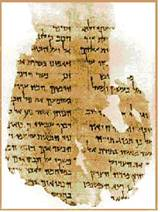 The Scroll of Habakkuk from the Dead Sea Scrolls about 2,000 years old