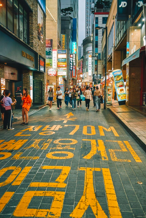 Explore the lively streets of Seoul