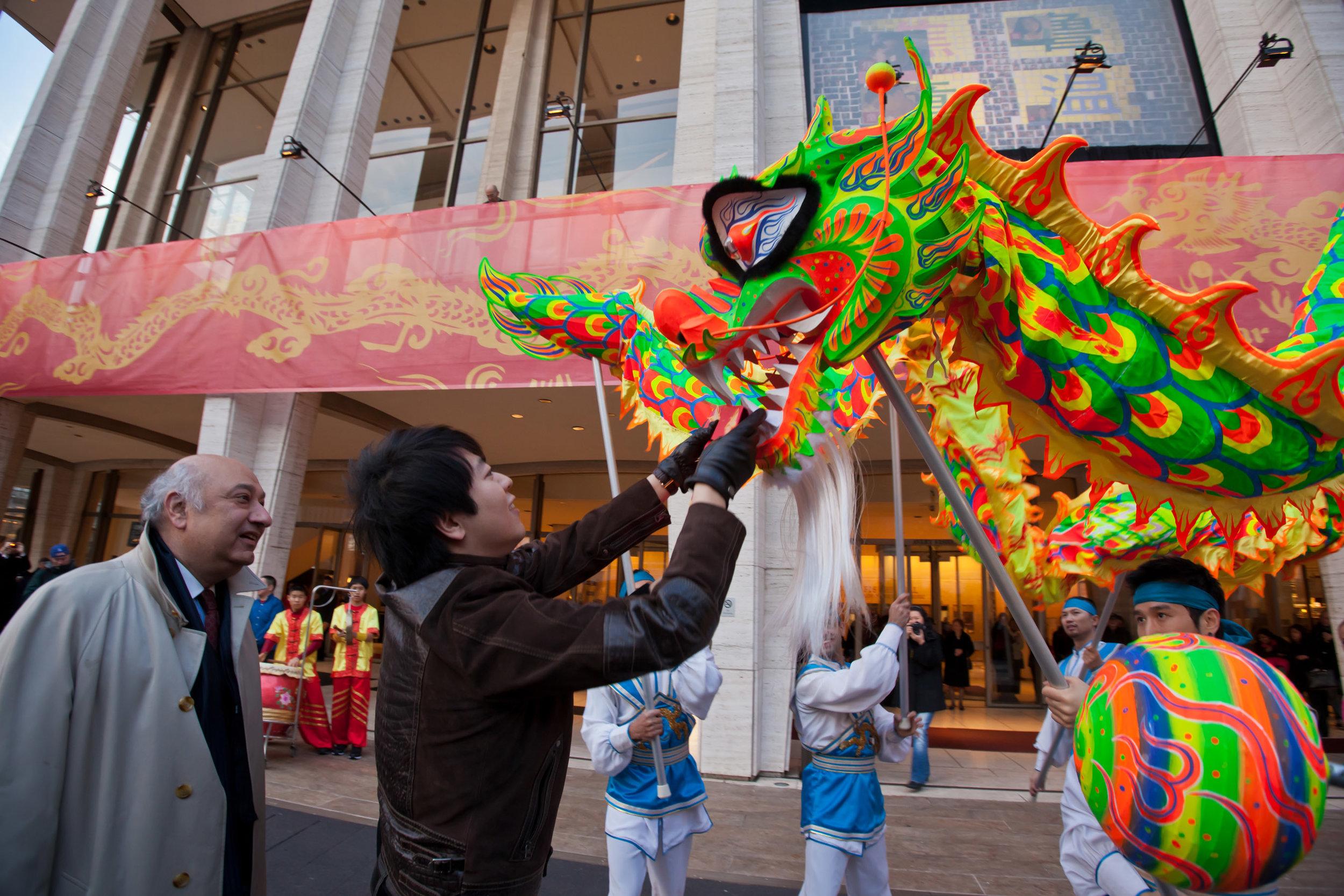The Chinese New Year Gala at the NY Phil