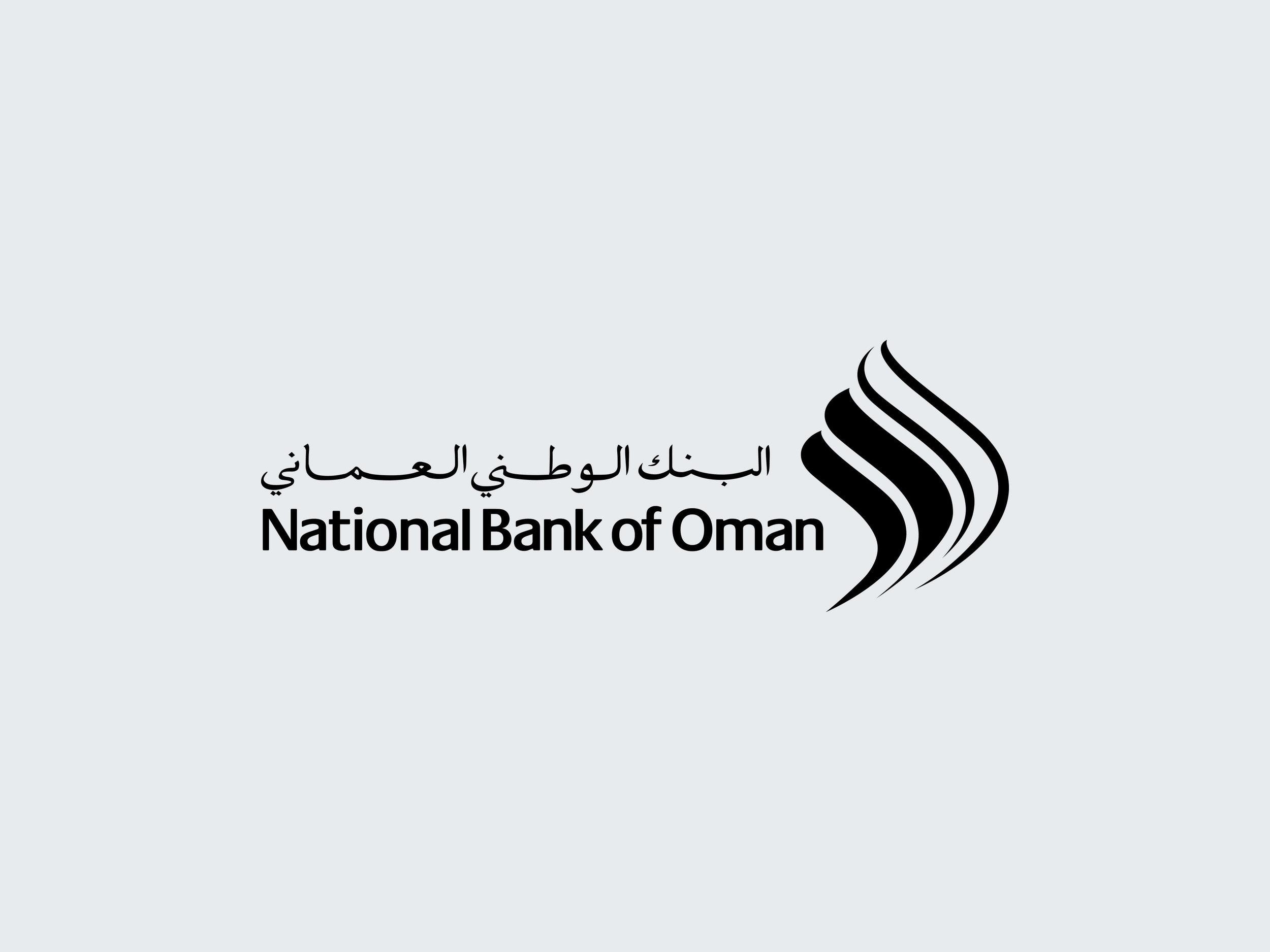 NBO-logo.jpg