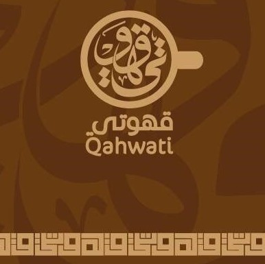 QAHWATI.jpg