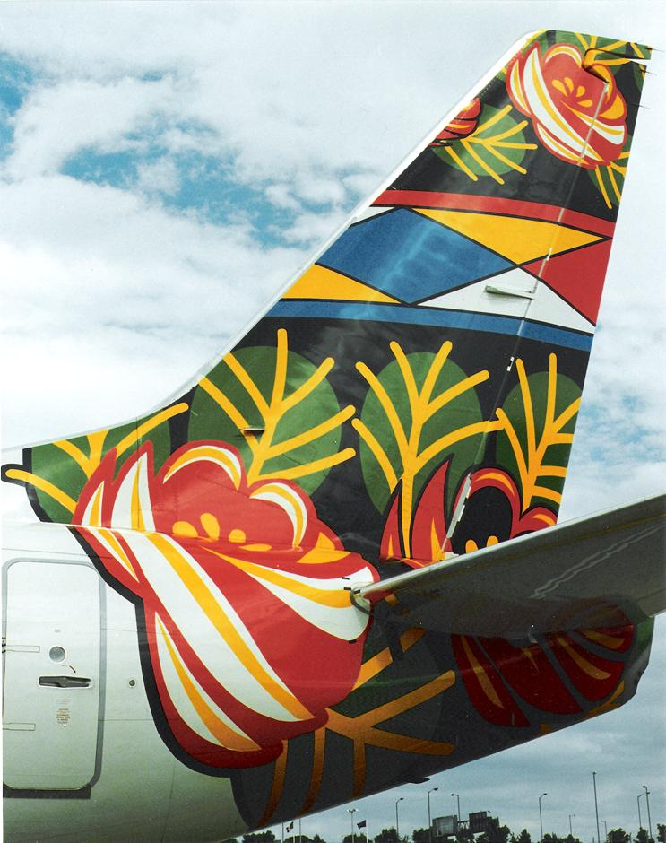 'Grand Union' design used on British Airways tailfins and buses