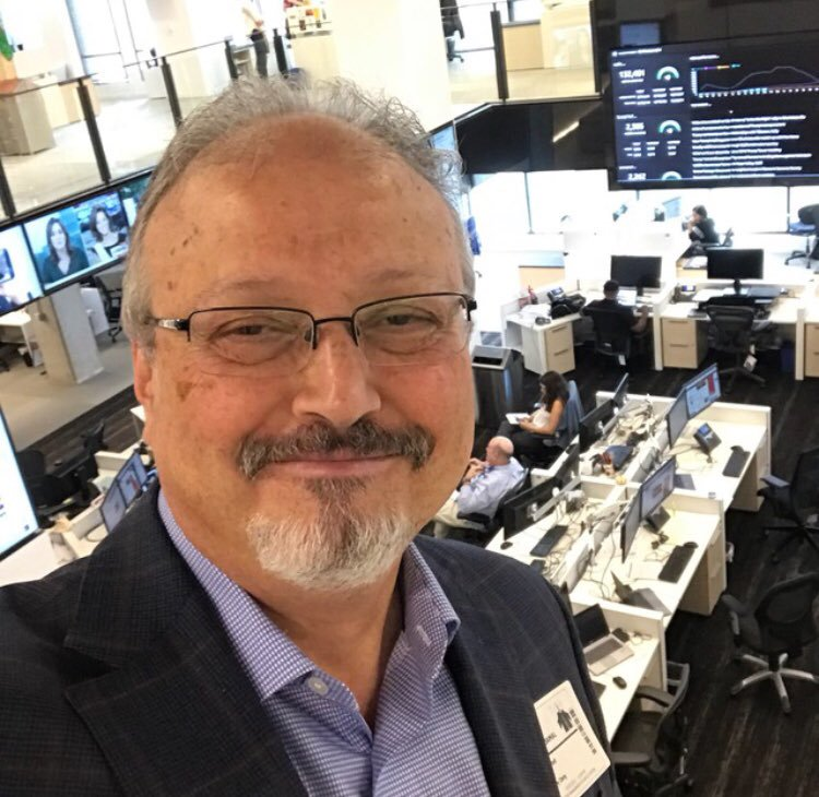 A selfie taken by Jamal Khashoggi on his first visit to the Washington Post in 2017.