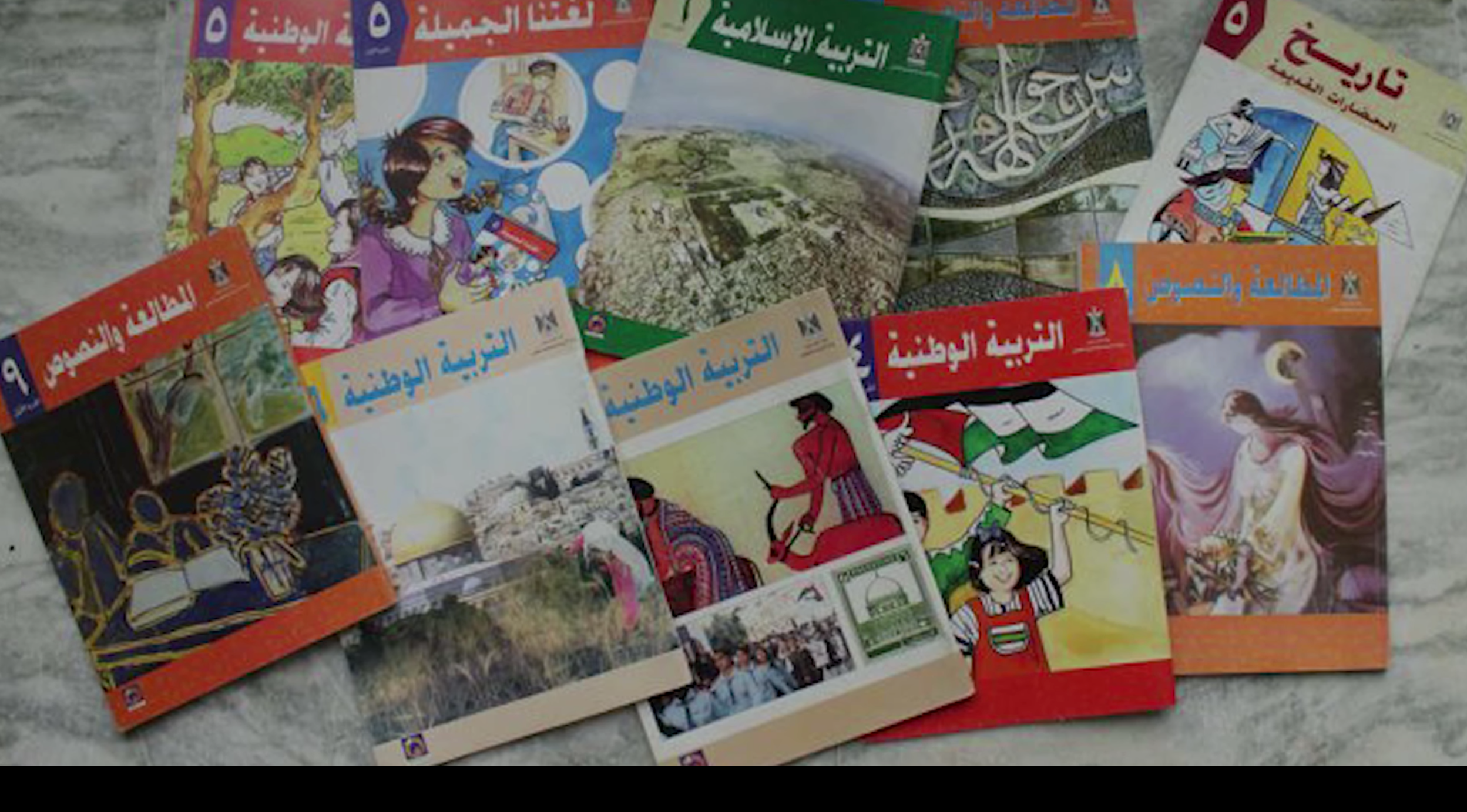 Over 240 UNRWA textbooks have been found with inciting materials.