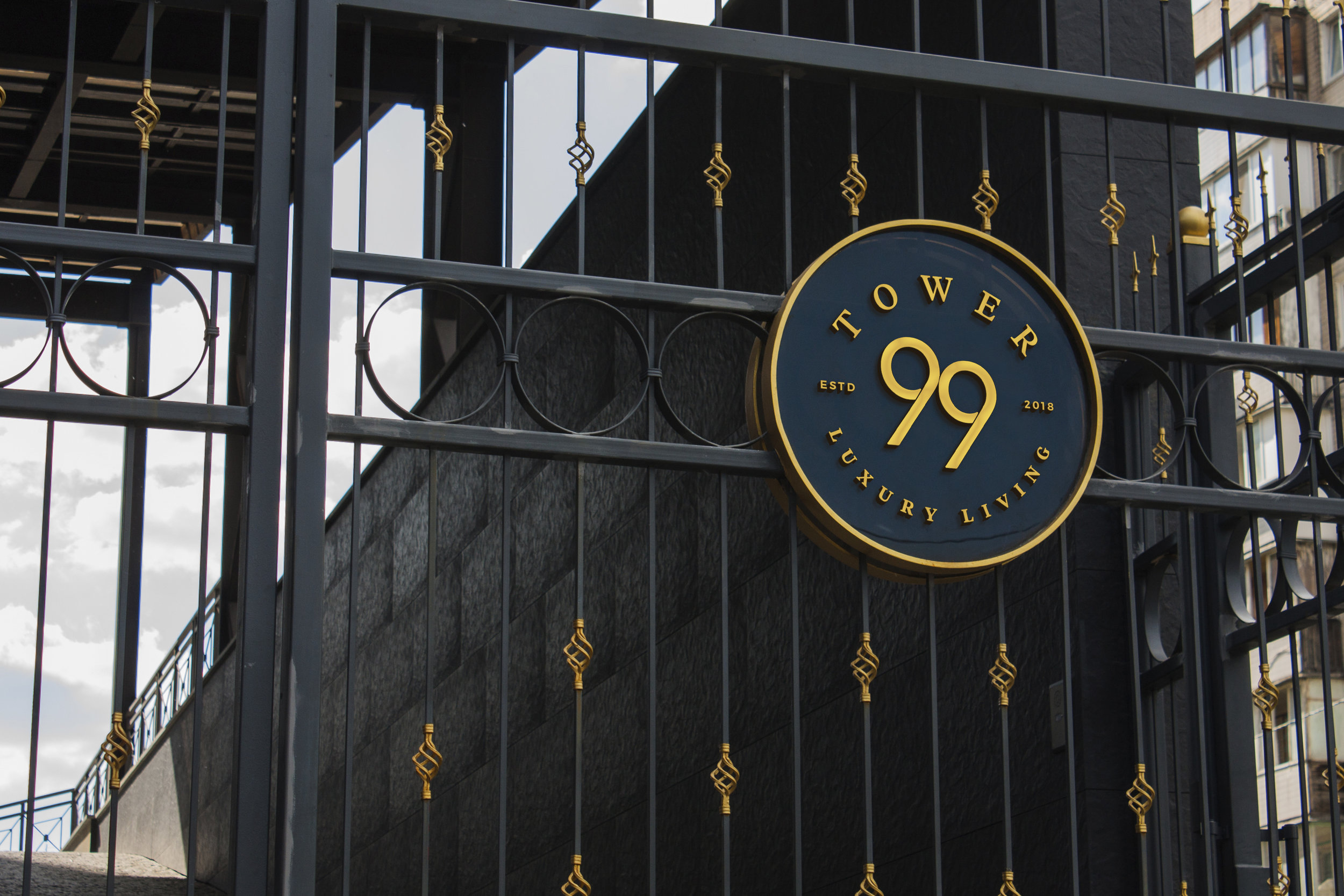 99 gate.jpg
