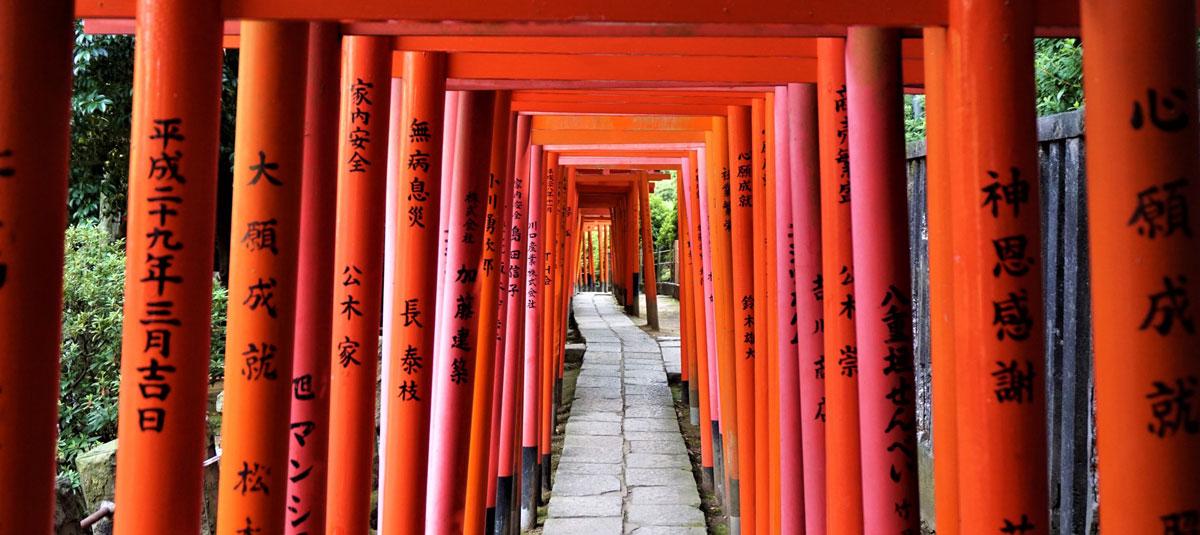 Nezu-Shrine-Japan-1200.jpg