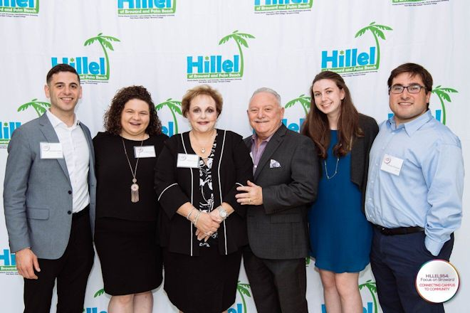 Darin's parents, Helene & Manny, pictured with past Darin Diner Award Winners: Brandon Wolfe, Lindsey Sigal, Leah Avni, and Matthew Elfenbein -
