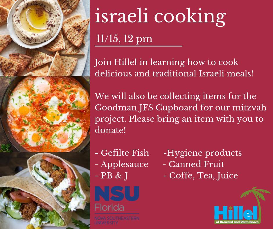 israeli cookling.png