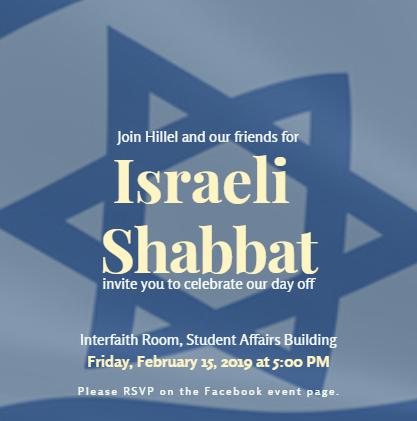 Israeli Shabbat Flier.png