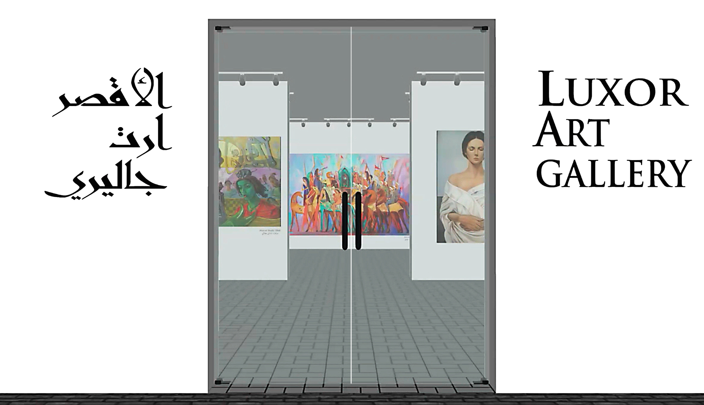 Luxor Art Gallery's Opening Exhibition is Scheduled for Fall 2018, Dates & Location to be Anannounced -