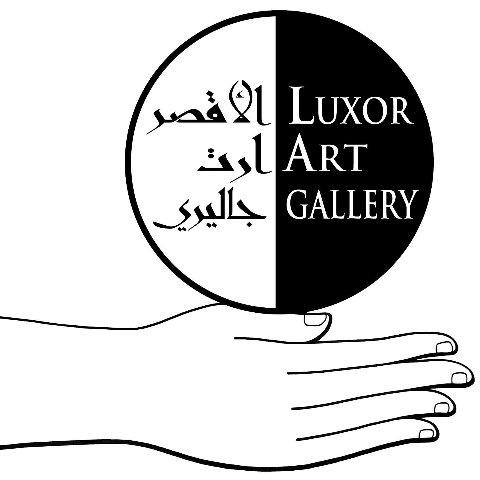LUXOR ART GALLERY GUEST LIST -