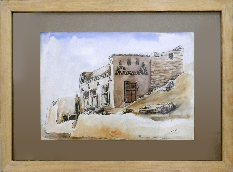 Ahmed Hamdy Elbakhshawngy $300