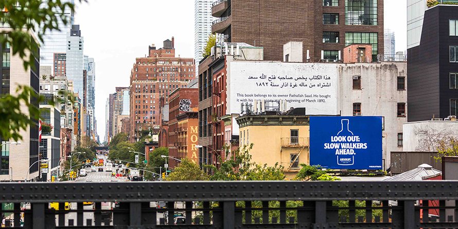 An Absolut Truth billboard off the High Line Park in Chelsea, NYC. It references the masses of tourists that often swarm the park, and how slowly they tend to navigate it.
