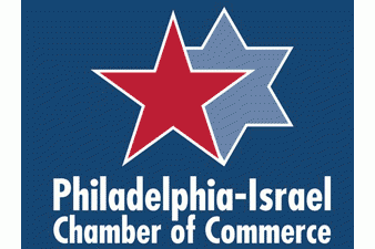 Philadelphia-Israel Chamber of Commerce Logo