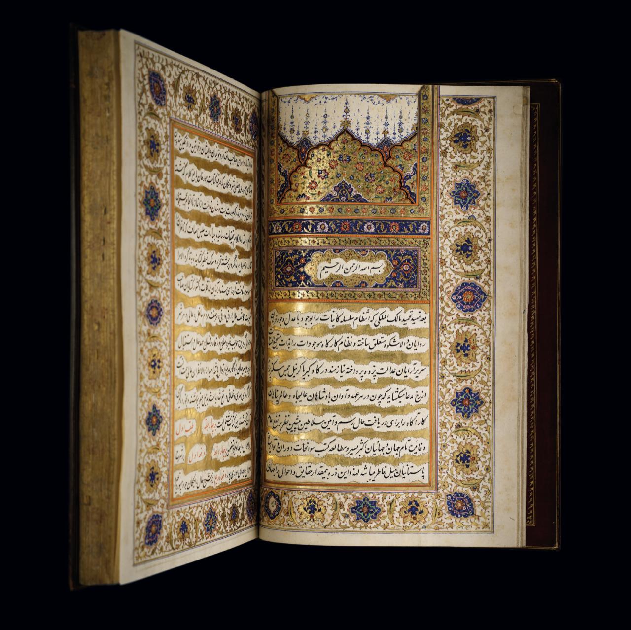 Colonel James Skinner's Tazkirat al-umara ('Biographies of the Nobles')