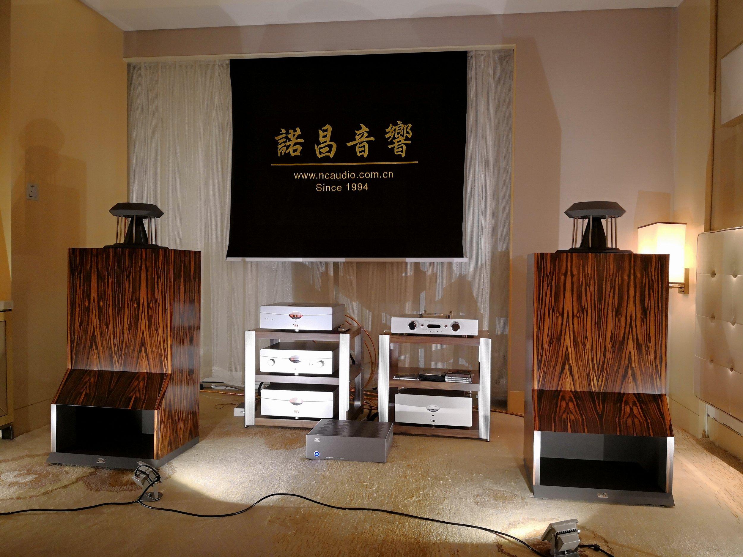 Unicorn Mk II loudspeakers in macassar | Dalian 2018 Show, China