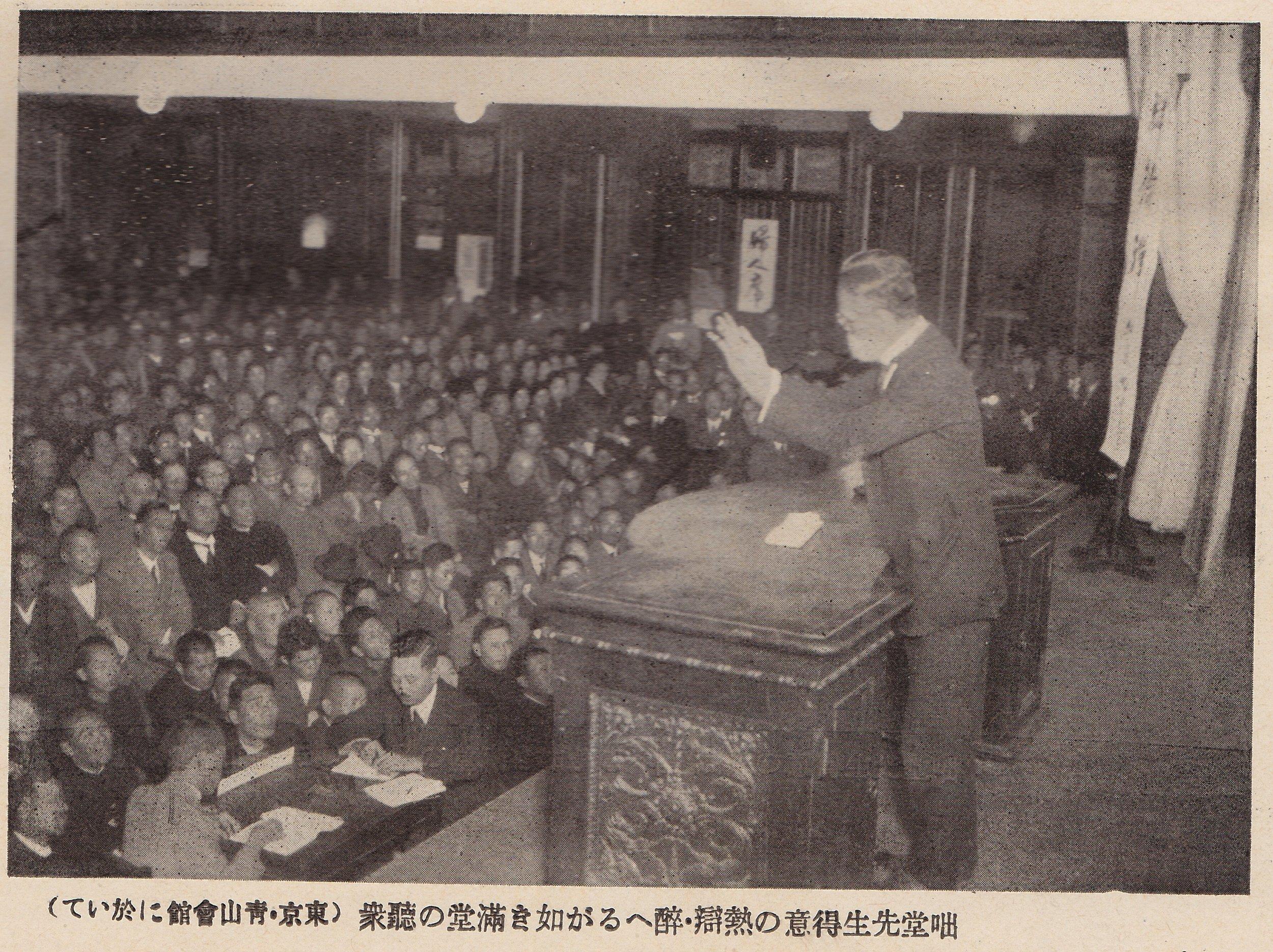 Katō Totsudō speaks to a rapt audience at Aoyama Hall.