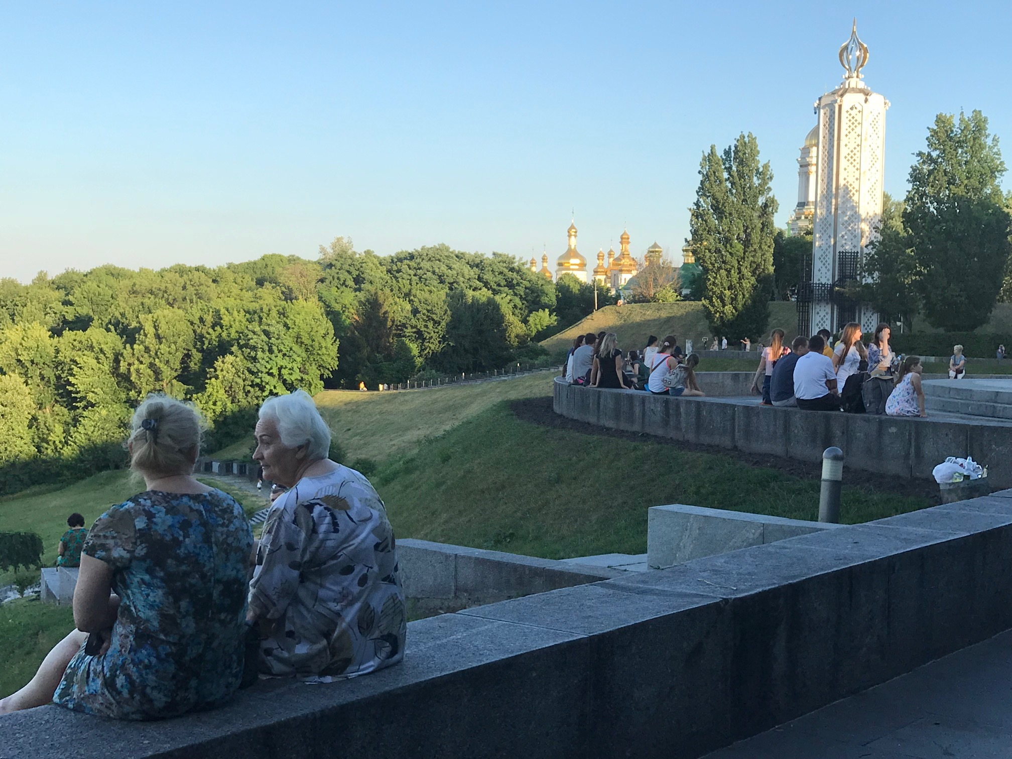 People are chilling in the park. Kyiv, Ukraine
