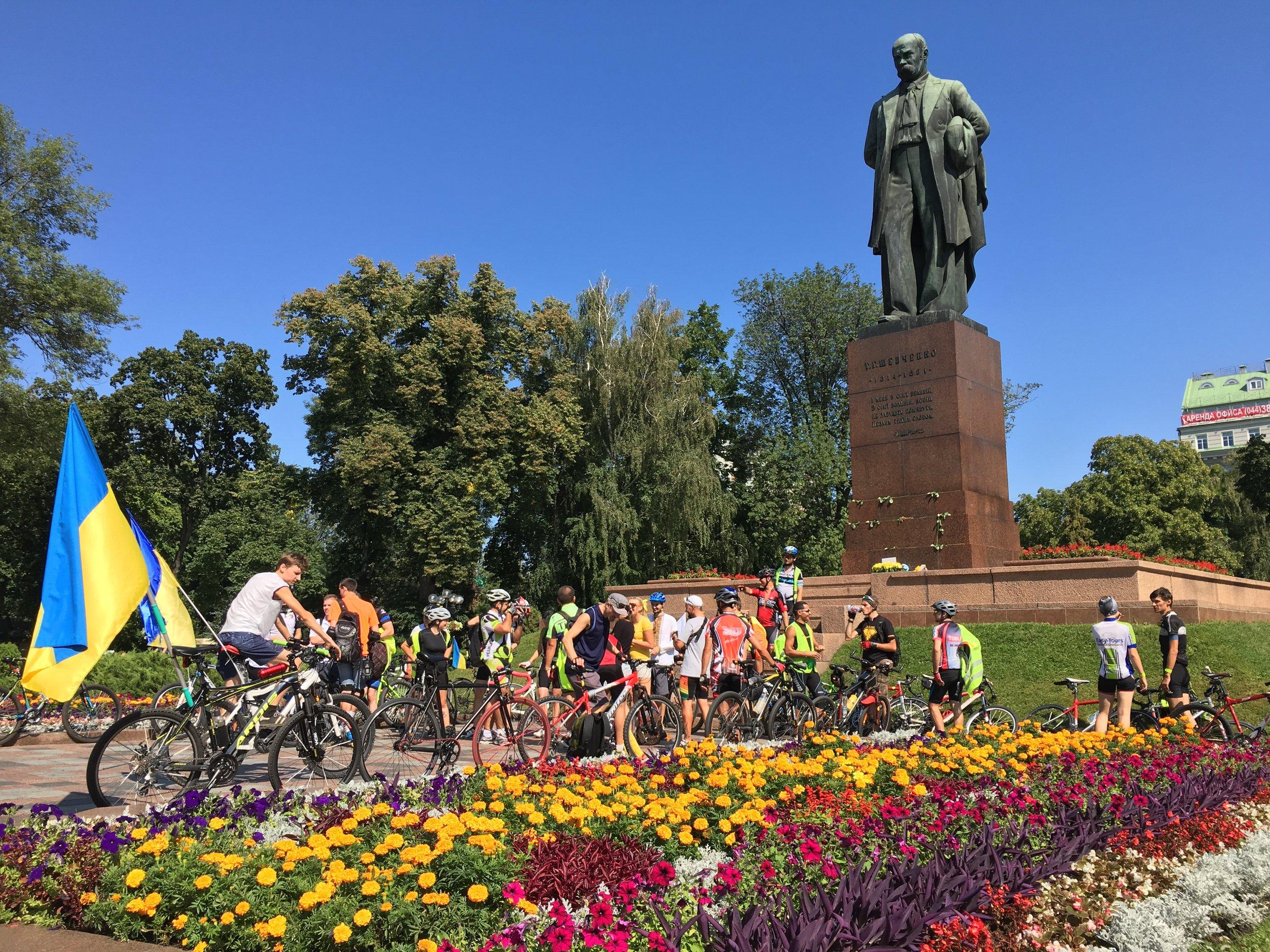 Taras Shevchenko Park in Kyiv, Ukraine