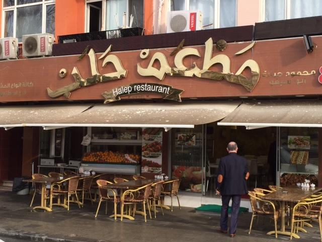 Restaurant-in-Istanbul-Turkey