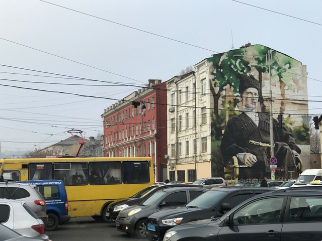 Mural and transport in Kyiv, Ukraine