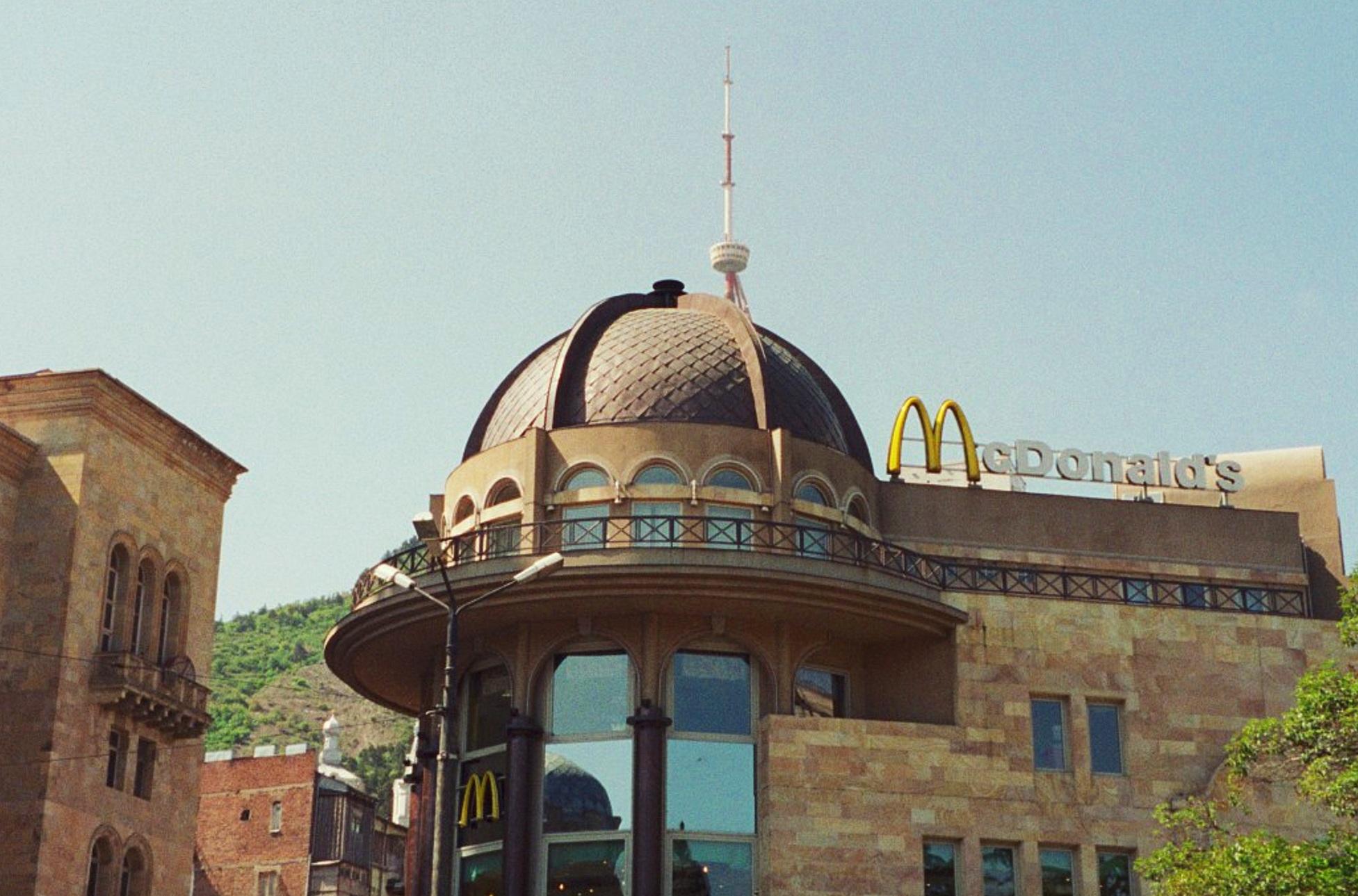 44th2+McDonald%27s.jpg