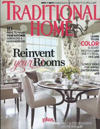 Traditional Home magazine May 2013 Interior Designer Shazalynn Cavin-Winfrey of SCW Interiors in Alexandria, Virginia