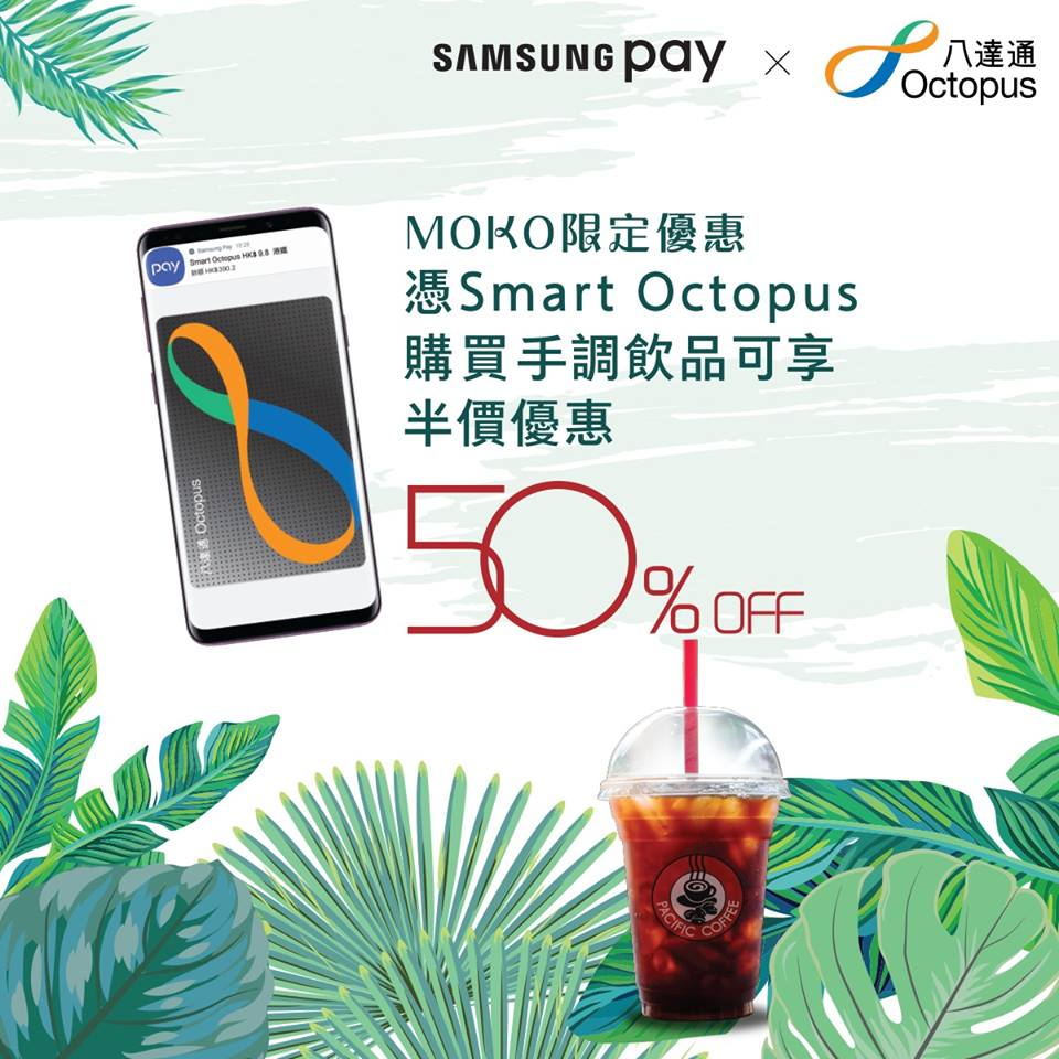 samsung-smart-octopus-moko-pacific-coffee-half-price.jpg
