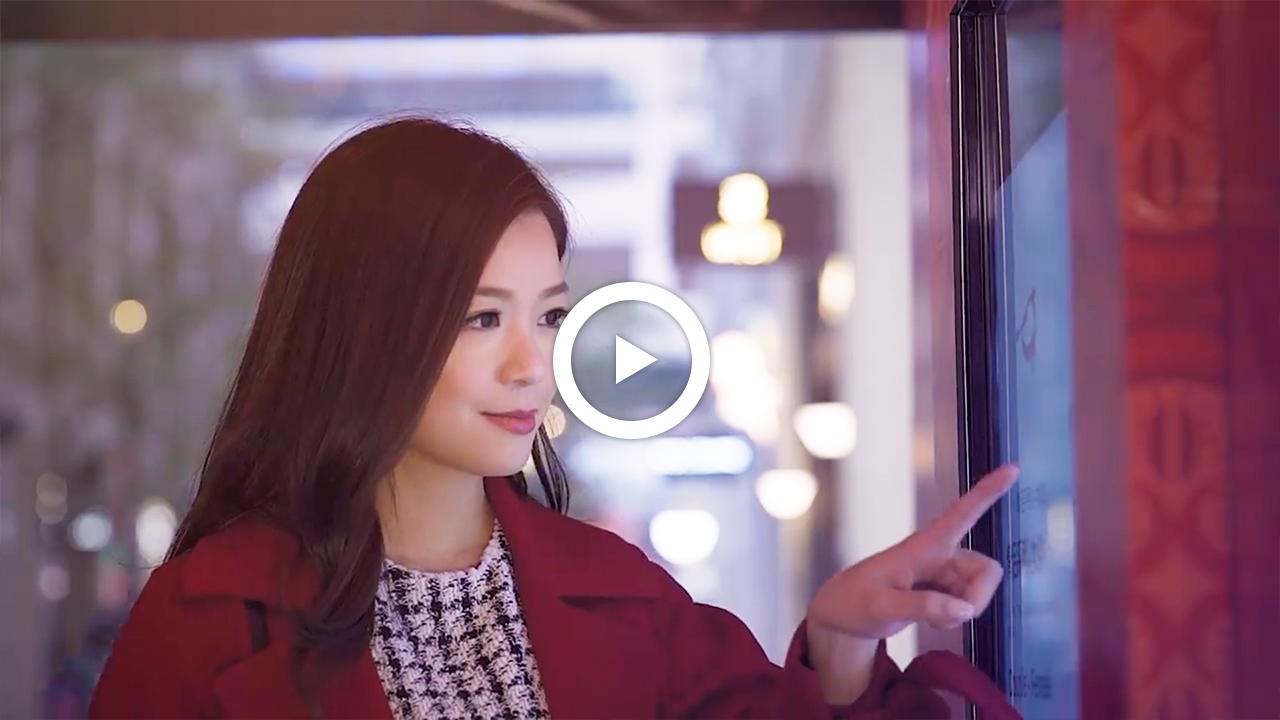 網上廣告:中銀信用卡.情繫利東街