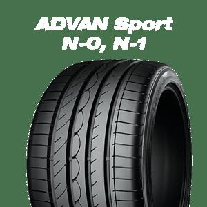 ADVAN-Sport-N0-N1_300x300px.png
