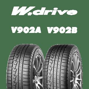 Wdrive-V902A-V902B_300x300px.png