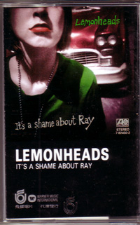 it's a shame about ray japanese.jpg