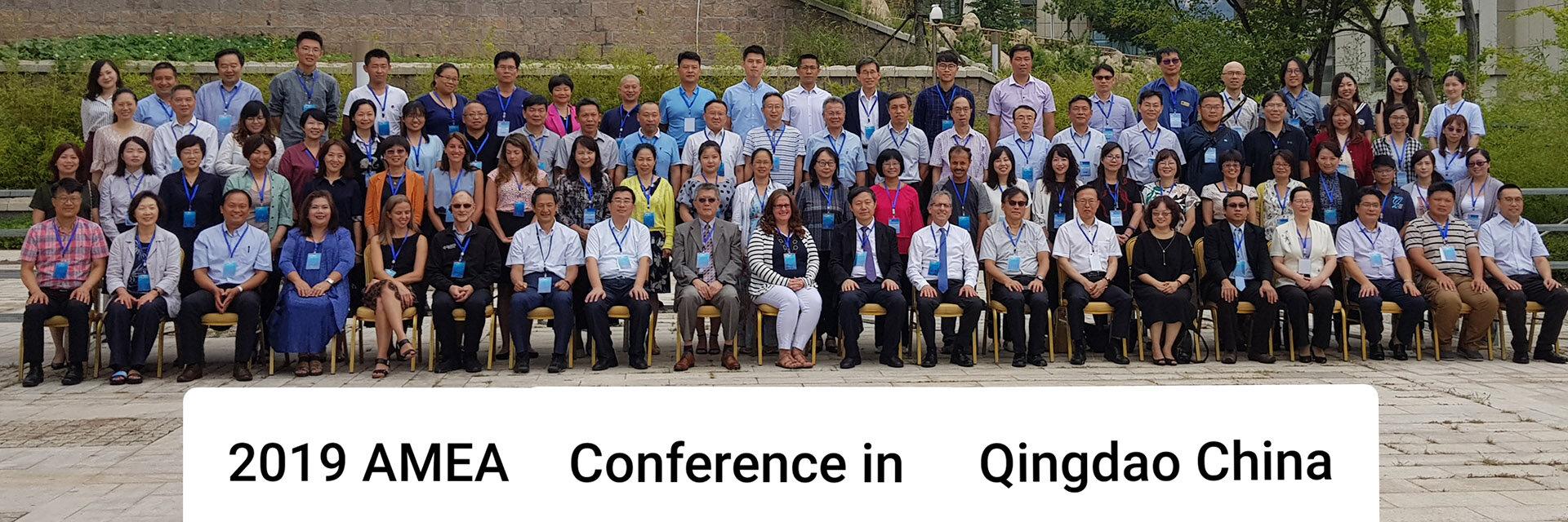 AMEA-2019-conference-qingdao.jpg