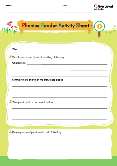 activity sheet.png