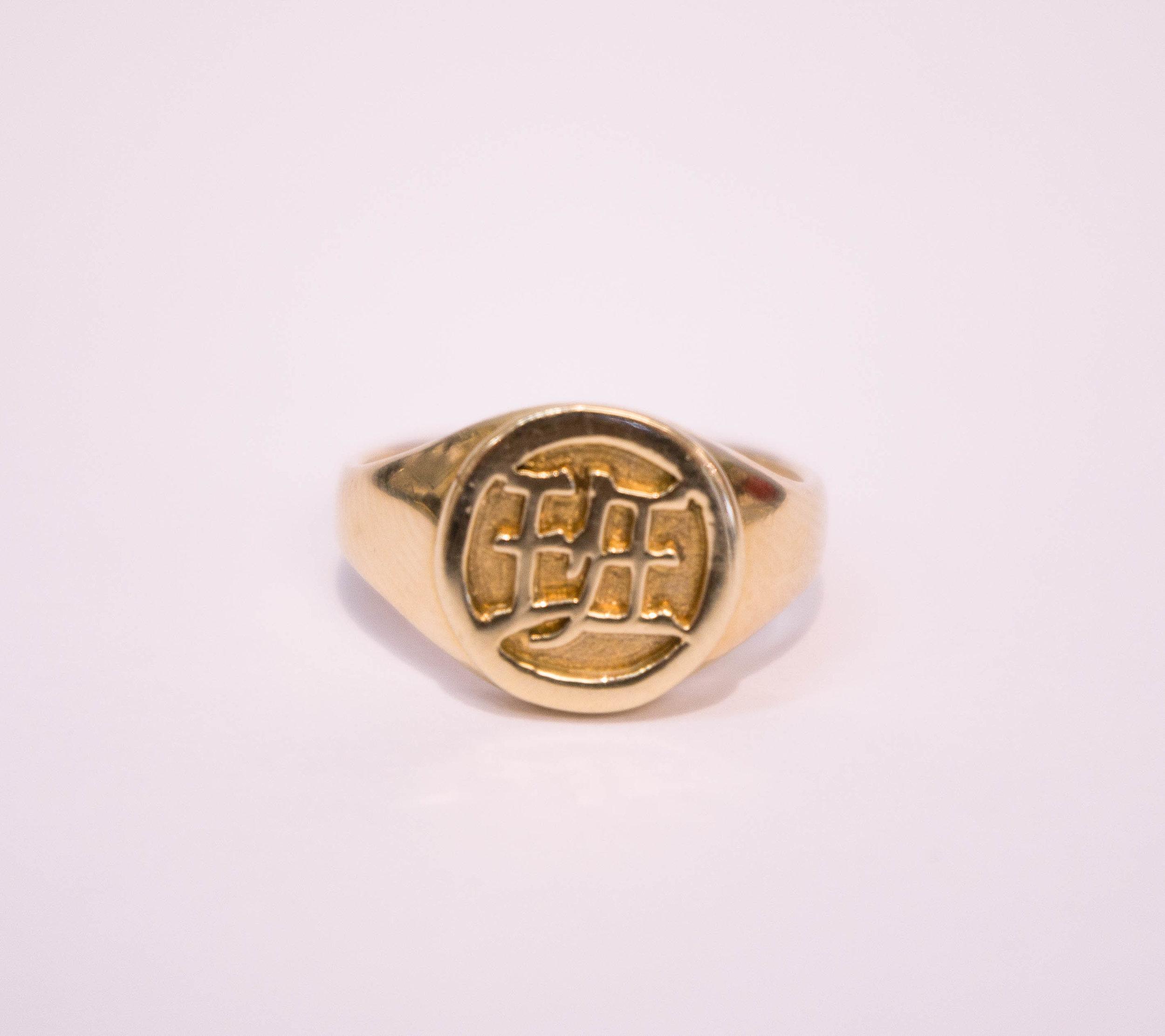 Estate Asian Symbol ring again.JPG