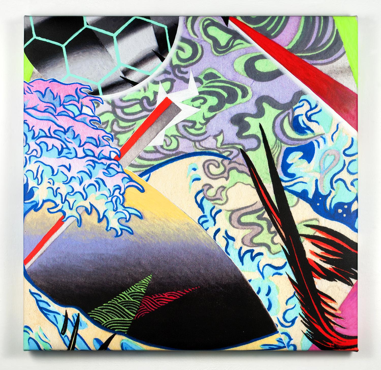 tropicalia-remix-II.jpg