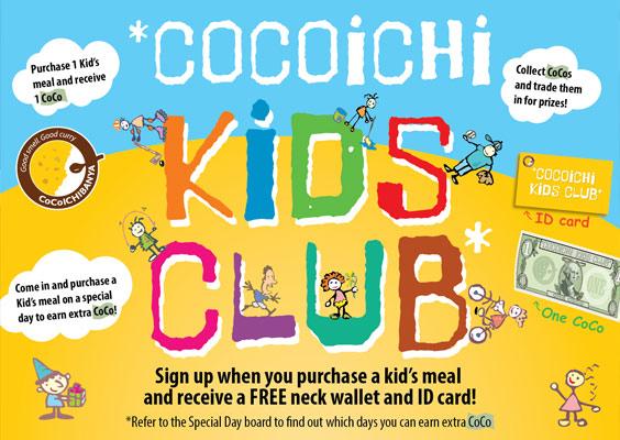 kids_club.jpg