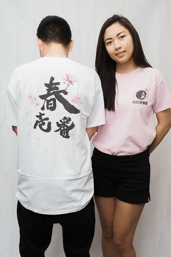 tshirts4.jpg
