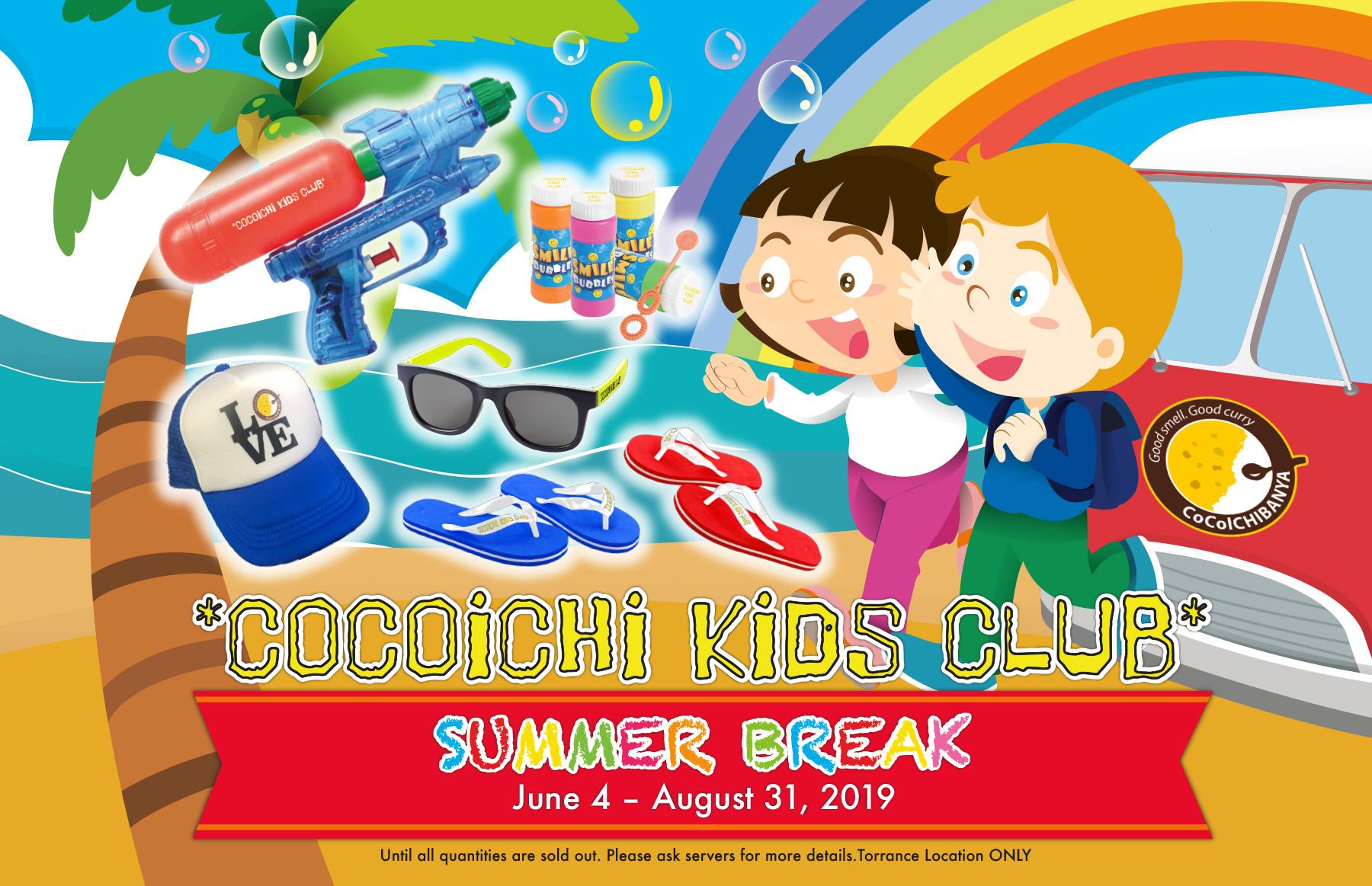 cocoichi_kids_club_20190529.jpg