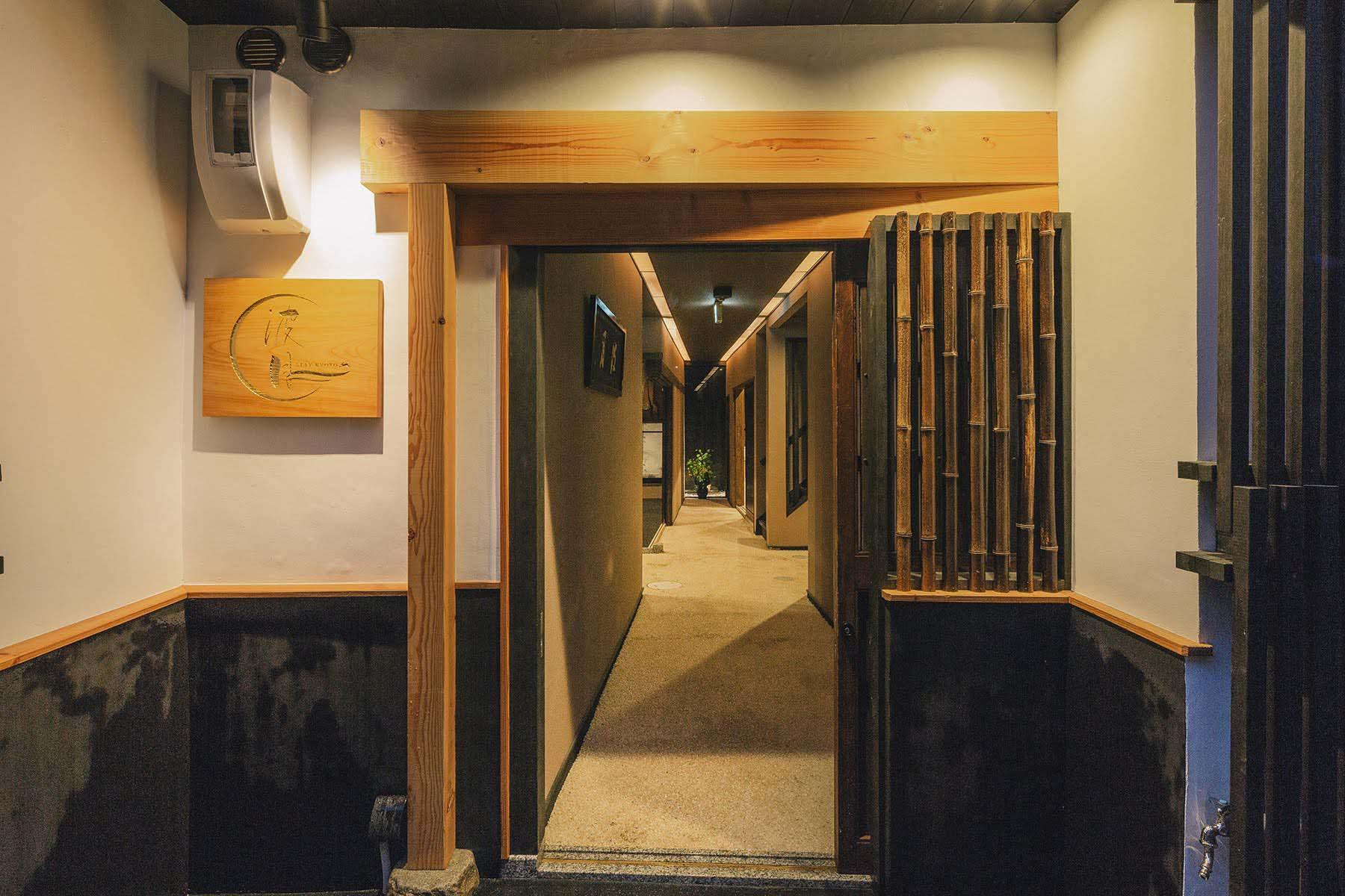 Discover Kyoto - Complete your Kyoto plans by booking a one-of-a-kind stay at Hazuki Kyoto.