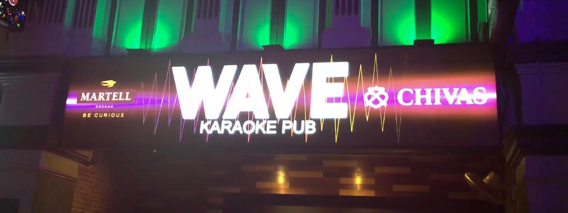 wave_pagebanner.jpg