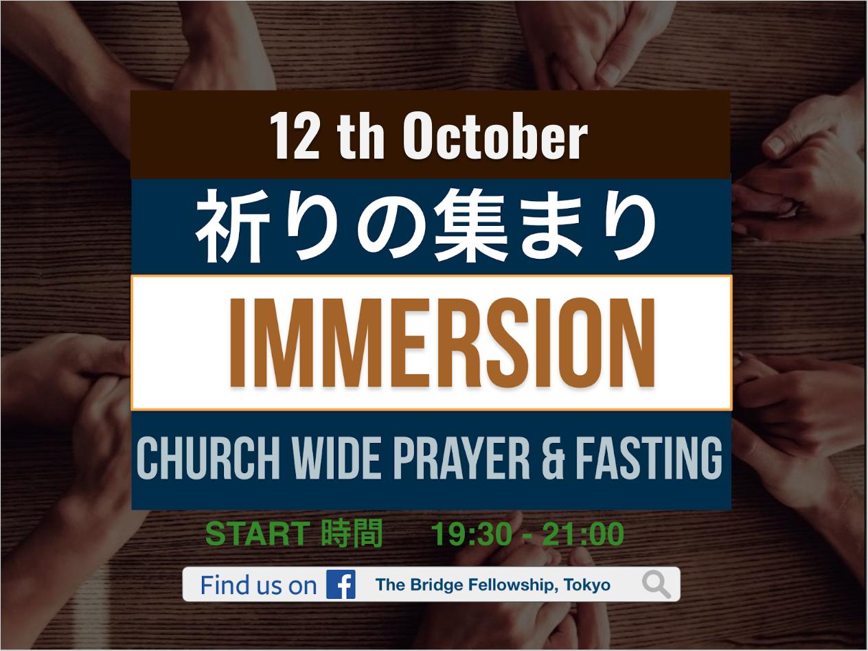 Prayer-Meeting.png