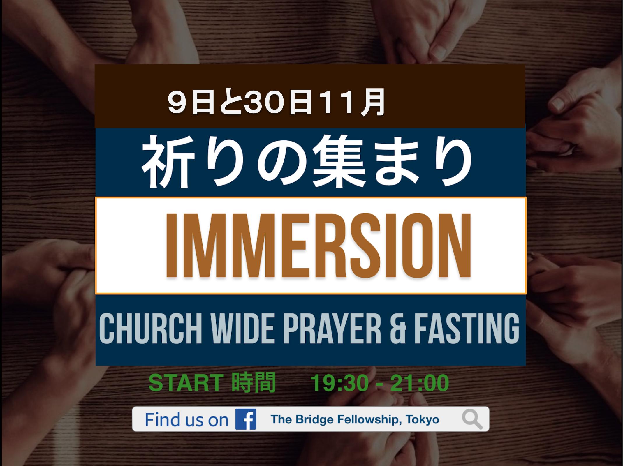 Prayermeet.png