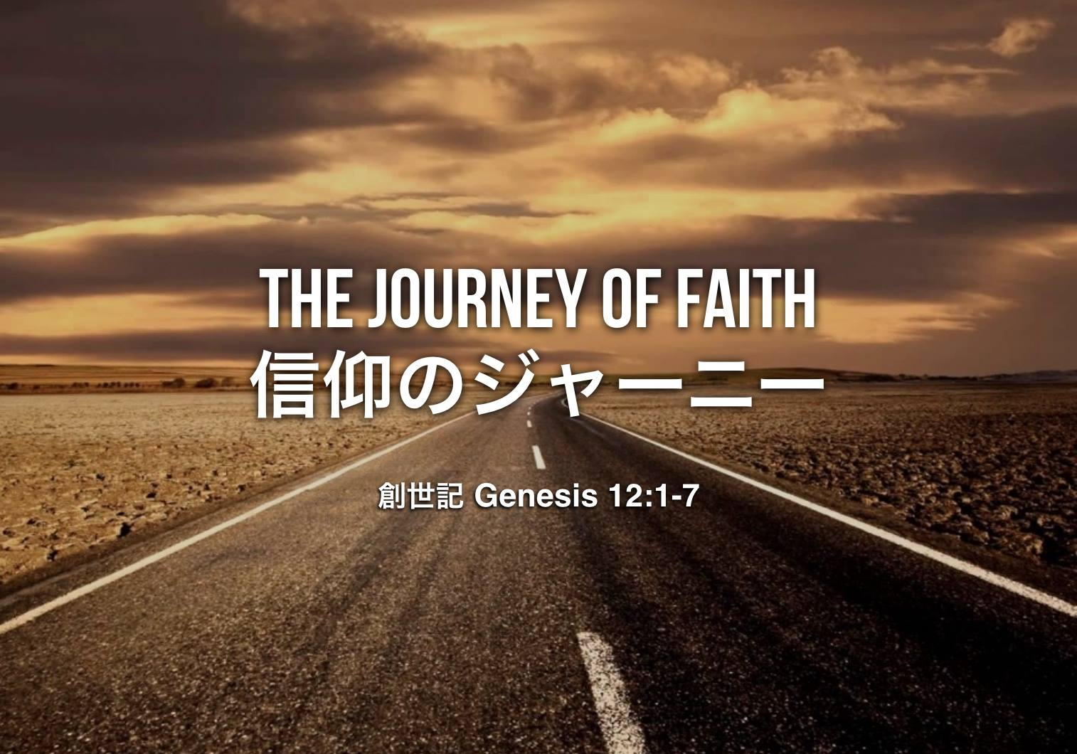 JourneyOfFaith.jpg