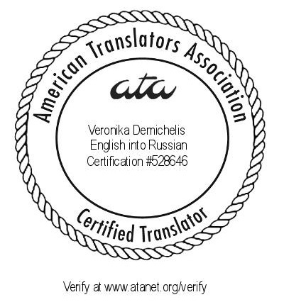 Certified English to Russian Translator in Houston Texas.jpg