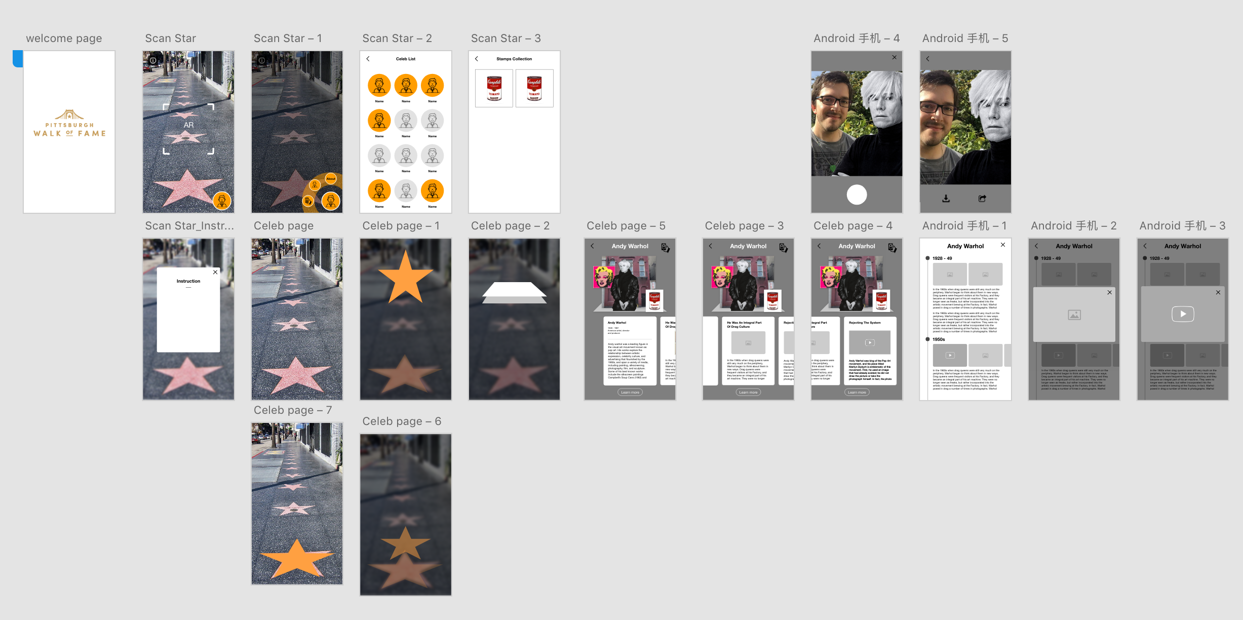 Lo-fi Prototypes - We used Sketch and Adobe XD to help deploy prototypes for easy testing.